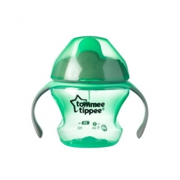 1ST SIPPEE CUP GREEN